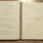 4~5ページ目